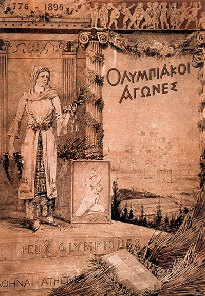 Athens_1896_olympic_poster