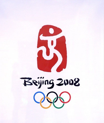 Beijing_China_2008_olympic_poster