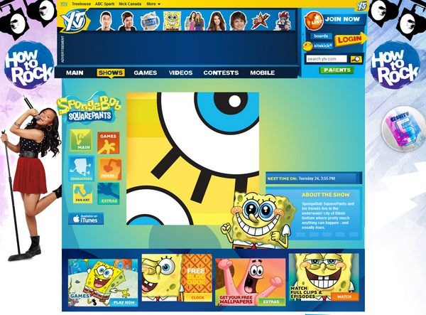 kids_website_27
