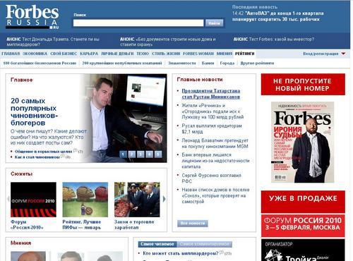 corporate_sites_using_drupal_3